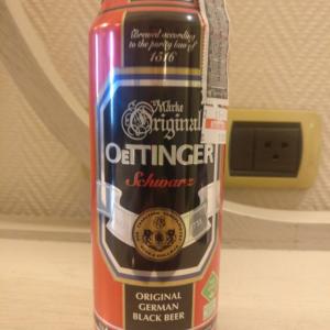 bia oettinger đen của Đức