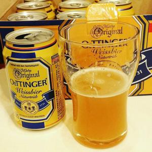bia oettinger nhập khẩu đức